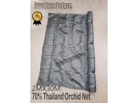 70% X 30M X 2M Black Sun Shade Orchid Net Thailand Sun shade Cloth Net
