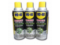 3 BOTTLE WD-40 FAST DRYING CONTACT CLEANER 360ML