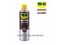 WD-40 450ML MACHINE & ENGINE DEGREASER
