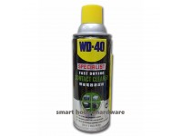 360ML WD-40 CONTACT CLEANER