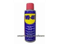 191ML WD-40 MULTI PURPOSE LUBRICANT