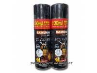 SAMURAI 81 SPRAY PAINT(METALLIC BLACK)